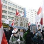 1. 일본군 위안부 문제를 취재해 보도했던 전직 <아사히신문> 기자가 일본 우익들의 협박 공세를 이기지 못해 재직하던 대학에서 물러난 것으로 뒤늦게 확인됐습니다. http://t.co/AAdaxyGTcU http://t.co/4os9Gucoma