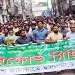 #Bangladesh #Jamaat #demo in Dhaka city, against the ruling ministers of Latifs criticized to Islam http://t.co/0y5joqPKAC