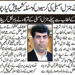 RT @farazkhan177: @SalooDurrani @ShkhRasheed @Main_Pakistani @FatimahLove92 #GONAWAZGO #AzadiMarchPTI #Pakistan @insafian1_nida http://t.co/wRw82PsF2i