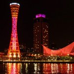 RT @hgKOBEjp: ピンクリボンフェスティバル。ピンクリボンのメッセージを伝えるため、今日の神戸ポートタワーはピンクにライトアップです! #kobecity #神戸 #ピンクリボン #pinkribbon http://t.co/ZmhiPEASon