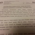KPDNKK: The new retail price of RON95 petrol: RM2.30 per litre & Diesel: RM2.20 per litre, effective 12.01 am, Oct 2. http://t.co/SYuzld5uQT