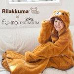 """RT @livedoornews: 100RT:【ほしい!】リラックマになれる着る毛布「Rilakkuma×fu-mo PREMIUM」の予約開始 http://t.co/2i1GGE4D41 数ある""""着る毛布""""の中でもその暖かさはダントツだ。価格は6,800円(税… http://t.co/wjDNmdBm3j"""