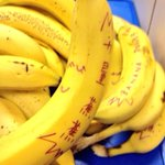 "RT @VivienneChow: ""Power banana""!! Fuel for protesters for this long haul #OccupyCentral #UmbrellaMovement @SCMP_News http://t.co/dBAltZM1ct"