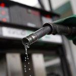 En octubre, galón de gasolina y de ACPM incrementarán su valor | http://t.co/OhVWuoy5vl | http://t.co/L5r7is67qc http://t.co/6ffSiVnJEV