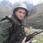 RT @soborna_com: «Он не был добровольцем» жена офицера армии РФ Захара Тимина погибшего на Донбассе #ВашиГробы http://t.co/zRIJGs6bmx http://t.co/vbvKPhkIRk