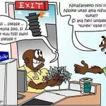 RT @Snaka254: #ThingsKwaleMenShouldCane This type of shopkeepers.. http://t.co/X2qiVRGxUc