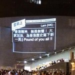 New development near admiralty: digital projection of msgs of support to demonstrators here. #hkprotests http://t.co/g6wwFJeUB6