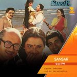 RT @ZeeClassic: Watch the @AnupamPkher , Raj Babbar and Rekha classic 'Sansar' tonight at 9 PM.