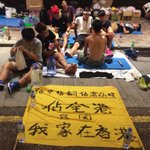 """""""#OccupyCentral, #OccupyCausewayBay, #OccupyMongkok, Occupy all #HongKong, because my home is in Hong Kong"""" #OccupyHK http://t.co/FRNuFgNlSP"""