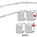 "RT @in_na_x: ""@vesti_dnr: Схема сегодняшних обстрелов #Донецка карателями #хунта #АТО по сводкам ополченцев #ДНР http://t.co/lyv3sZmRXw"""