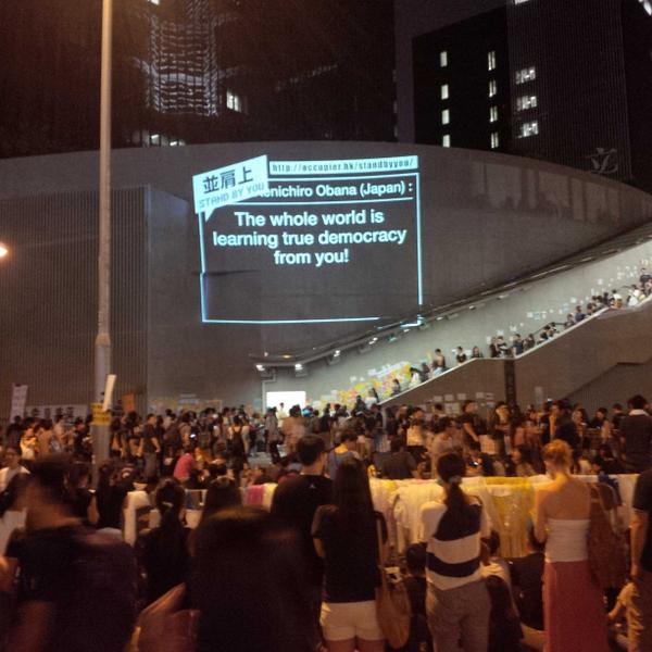You can tweet directly to the crowds at the #OccupyHongKong movement at http://t.co/8fxeYBPhxf http://t.co/rL3dmWTzoS