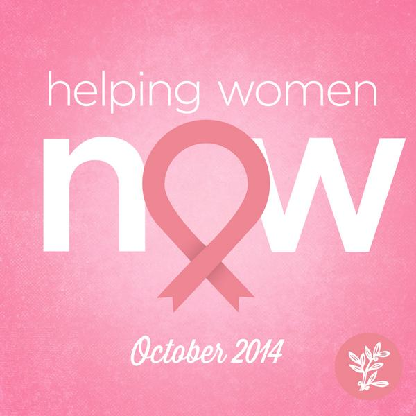 NBCF is #HelpingWomenNow during #BreastCancerAwarenessMonth and all year long. http://t.co/0fAPOraIdw