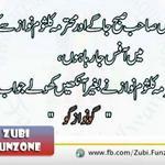 RT @PTI_Love: #GoNawazGo #GoNawazGo http://t.co/AwiJxQ1Rtf