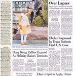 RT @sonny7970: @MEAIndia Front Page of WSJ today w/ @narendramodi http://t.co/8Z8VxdPtEA