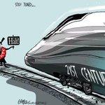 Lets hope the train accelerates #crtc #topoli http://t.co/TK9igMxLyP