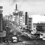 Les dejamos una foto del Teatro Cine Juárez, se encontraba en Juárez y Javier Mina años atrás !Buen provecho! #GDL http://t.co/vGflqYOTQc