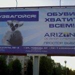 Это реклама в Беларуси самая, самая) http://t.co/4Tv4tA70Ol #Беларусь #twiby #belarus #grodno http://t.co/Ecn3aGoPRz
