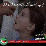 Peshawar was reservoir of polio but after #sehatkainsaf program by kpk gov. Peshawar is polio free. #KPKGOV http://t.co/yu4203Y2er