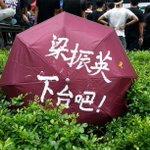 "Umbrella: ""Leung Chin-ying, Step Down!"" #OccupyCentral #OccupyHK http://t.co/DaIhQu9ZXG"