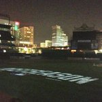 A dark and quiet Camden Yards the night before Game 1 of the ALDS. #Orioles #Tigers #postseason http://t.co/cXMgMenJKw