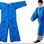 """RT @24HorasTVN: Un imprescindible: Crean """"traje cama"""" que permite dormir en cualquier lugar → http://t.co/afh6Th7NoJ http://t.co/gDYzUfyd6Y"""