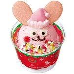 【かわいい】サーティワンの「クリスマスハッピードール」 http://t.co/746wr7dPbl 毎年好評の「くま」「ぱんだ」「うさぎ」に加え、「ペンギン」も新登場。11月17日~12月25日。価格は400円。 http://t.co/lSXKuY84kH