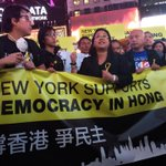 RT @GlobalSolidHK: Rally to support #HKDemocracy happening in New York City Times Square right now. #GlobalforHK #umhk http://t.co/u71fZ8EFah