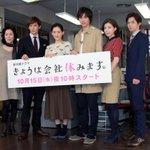 RT @cinematoday: [写真]綾瀬はるか、福士蒼汰に跳び蹴り!?「きょうは会社休みます。」フォトギャラリー http://t.co/aVbomR2VXT http://t.co/qP4bPq5J8W