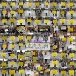 For more on the intl #OccupyCentral solidarity movement, follow @GlobalSolidHK / https://t.co/y2bg9aAq5Y http://t.co/KfYP9xHt3f