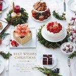 パティスリー キハチからクリスマスケーキが登場 - 極上のショートケーキや2人向けサイズなど http://t.co/ThhX5o6JXO http://t.co/TJZd40QZ5o