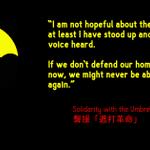 Get your Umbrellas out, Canada. http://t.co/b1b698TmUj #HongKong http://t.co/2p3f4mOjeN