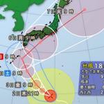 台風18号 発達しながら北上 来週は関東にも影響のおそれ。台風18号は2日午前、大型で非常に強い台風になった。http://t.co/6IcCGx93ch http://t.co/oibz68DMzC