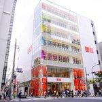 【明日から】ユニクロ 吉祥寺店、都内最大級の規模でオープン http://t.co/7eghJZ9Ro8 初日は朝の6:00からオープン、タイムセールも開催。 http://t.co/Rqy6gTVJky
