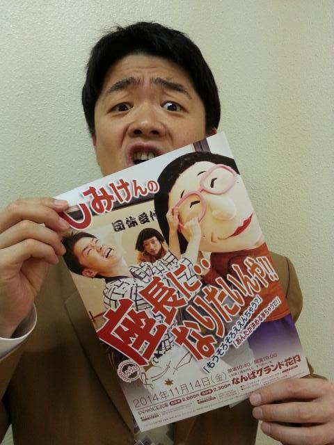 松浦真也の画像 p1_32
