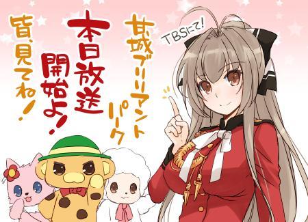 秋アニメ「甘城ブリリアントパーク」がバレーで放送延期 → アニ豚がTBSツイッターに突撃 謝罪を要求