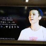 RT @EternaLoveForSJ: [ENG+VTRANS] 1401002 Donghae Twitter Update (2post). @donghae861015: Im touched ㅜㅠ https://t.co/KISL0GocVb (cont) http://t.co/lksf7vSPFO