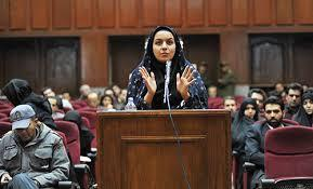 Reyhaneh Jabbari faces death for stabbing a man who was trying to sexually assault her #Iran #SaveReyhanehJabbari http://t.co/W6ilifZzTs