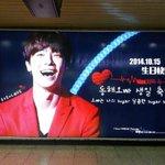 :) RT @donghae861015 SMILE :) xie xie ^^ https://t.co/NfT4KSjJWK