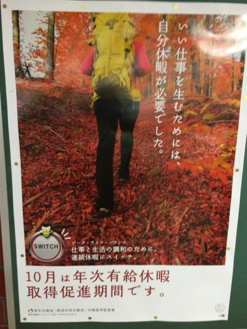 日本中の会社内に貼りたい。 http://t.co/eaTzOTc8ua