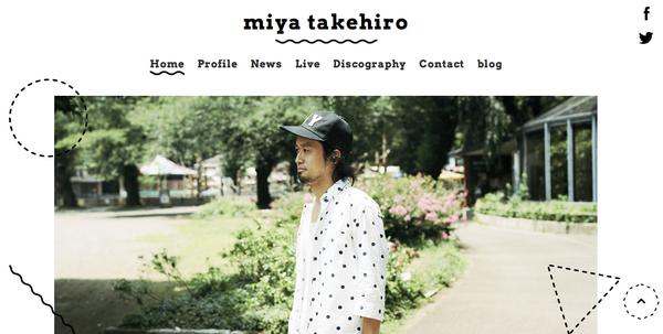 【RT願!:miya takehiro オフィシャルサイト ついにOPEN!】 http://t.co/qhRJkXFzsp デザイン:尾花大輔 撮影:クロダミサト 2人に心から感謝! コンテンツや遊びも追加予定。ぜひブックマークを! http://t.co/2TTLQ5rUuj