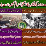 The irony is unmistakable! Both Quaid & Imran have suffered same accusations but theyll succeed IA http://t.co/AXbdWg71fq #Karachiites4PTI