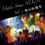 RT @IGARAM_NOiiSE: 【2】 Make Some NOiiSEまで残り2日!!! open 16:00 start 16:30 @新宿HEAD POWER みんな。覚悟はよいか… #NOiiSE #拡散希望 http://t.co/y9kTBzzraK
