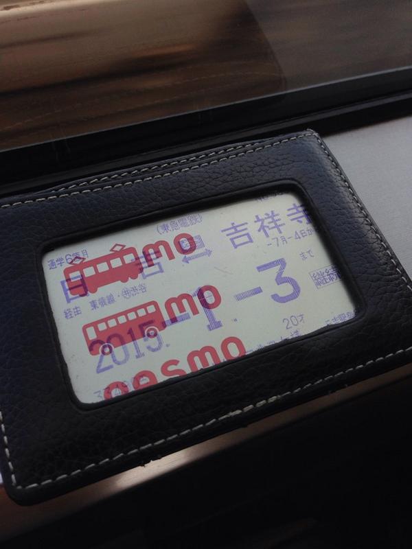 賢島に向かう特急のったんですが、慶應大学の学生さんの定期券やらの入ったパスケース拾いました。これ、近鉄に取得物で届けようかとおもうんだけど、運良く本人にツイッター経由で連絡ついたりしないかなー?なんておもったりして。 http://t.co/YNjoKL7hNp