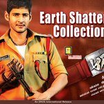 Aagadu earth shattering collections poster