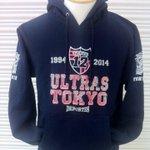RT @DEPORTES_SHOP: 【飛田給】ULTRAS TOKYO20周年パーカー再入荷。最近寒くなってきてので少量ですが入荷しました。 裏起毛のパーカーです。 サイズは、S~2XLまでで、6,480円(税込)#デポルテス #fctokyo http://t.co/1XVU7fUiuU