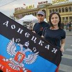 RT @hope762: Наши в городе! Родня передает всем привет от Донбасса)) http://t.co/yssPWRCAQ8