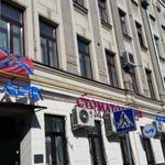 RT @internetsmersh: В знак протеста #МаршМира на окнах вывесили флаги ДНР и ЛНР #маршмира #нетвойне #москва #маршпредателей #пятаяколонна http://t.co/mcFDBdWkYb