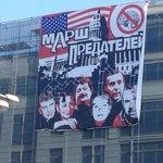 RT @RidusNews: На Пушкинской площади появился огромный баннер с надписью «Марш предателей». #МаршМира http://t.co/p32eDSQC7v http://t.co/CkRNm08Xvt