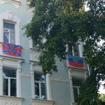 RT @RidusNews: В знак протеста против «Марша предателей» москвичи вывесили флаги Новороссии из оконhttp://t.co/p32eDSQC7v #МаршМира http://t.co/SC6tH3sI0K