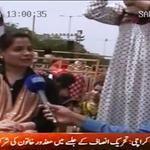 RT @SAMAATV: Samaas exclusive coverage... #PTI #Karachi http://t.co/nA79LWIhau http://t.co/ttwKBn73AM